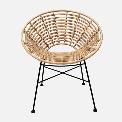 Rattan Chair Nabu W730×D670×H770 Rattan with metal ( Outdoor Powder Coating )